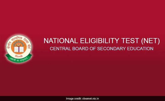 Answer Key of July 2018 examination declared by CBSE