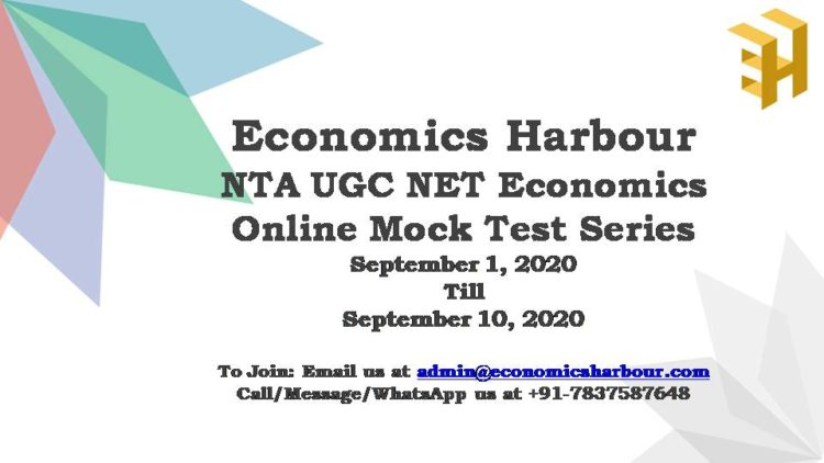 Mock Test Series for UGC NET Economics (September 2020)